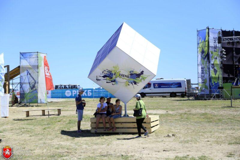 """Extreme Крым 2016"" - старт фестивалю дали!"