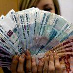 Банки Севастополя