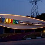 «Артек» — международный детский центр