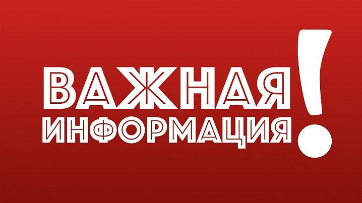 В Крыму проходит соцопрос населения по оценке эффективности деятельности органов власти