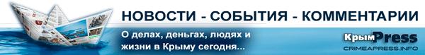 crimeapress_news