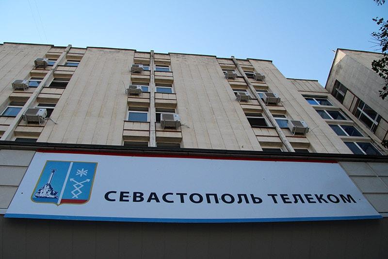 Севтелеком возглавил один из руководителей компании Tele2