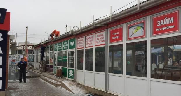 В Симферополе сносят торговые объекты в районе Центрального рынка
