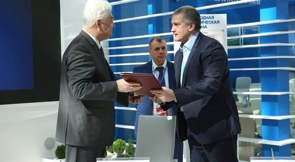 Российский инвестиционный форум в Сочи. День первый для Крыма