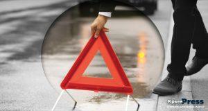 Семь ДТП, восемь пострадавших. Хроника аварий на крымских дорогах 9 октября