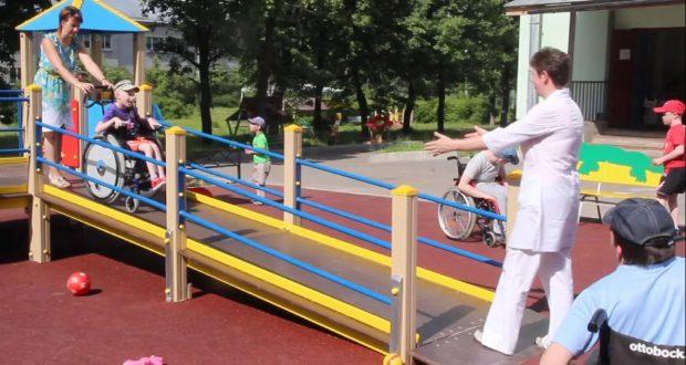 В Детском парке Симферополя установят площадку для детей с ограниченными возможностями