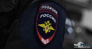 В Крыму поймали земельного мошенника – оформляли фиктивные участки