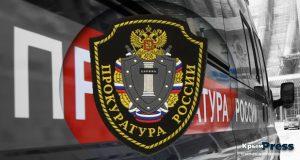 В Изобильном (под Алуштой) на 2,5 миллиона рублей завысили стоимость ремонта клуба