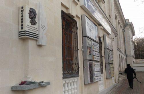 Памятную доску Владимиру Высоцкому откроют в Севастополе 28 ноября