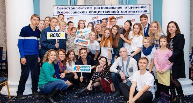 У севастопольских «молодогвардейцев» новый руководитель