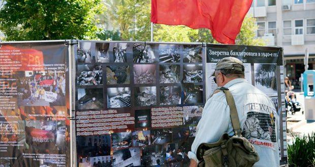 В Крыму возможно проведут конференцию, посвящённую преступлениям украинских радикалов