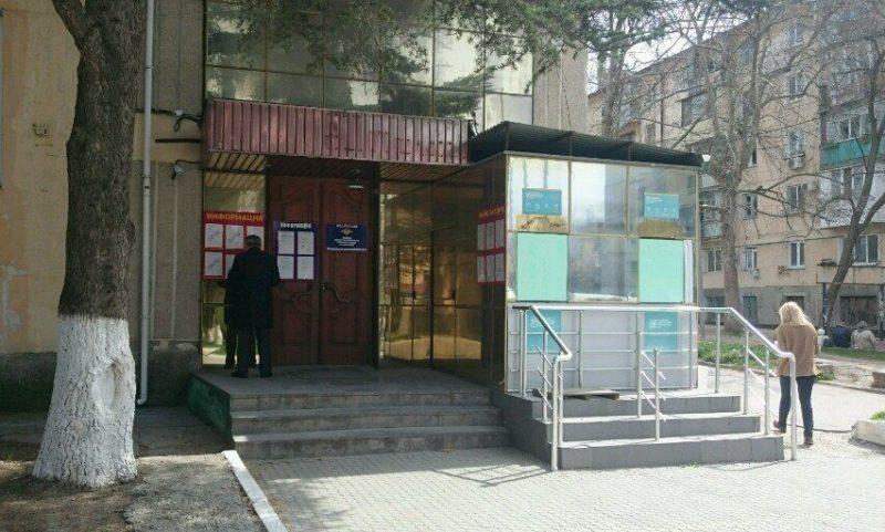 Управление ФМС по г. Севастополю