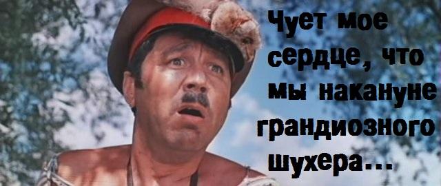 «Команда Чалого» и «команда Овсянникова» в Севастополе разошлись, как в море корабли