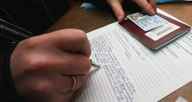 Получение патента на работу в Крыму