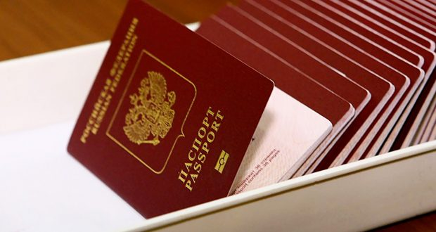 МВД: в Крыму изъято более полутора тысяч незаконных российских паспортов