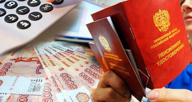 Госдума отклонила законопроект, предлагающий вернуть индексацию пенсий работающим пенсионерам