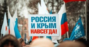 Валентина Матвиенко: Крым подтвердил итоги референдума
