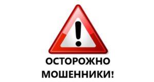 В Севастополе активизировались мошенники - похищают деньги с карт пенсионеров