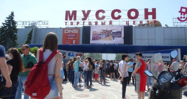 Севастопольский ТЦ «Муссон» снова откроется. Суд разрешил