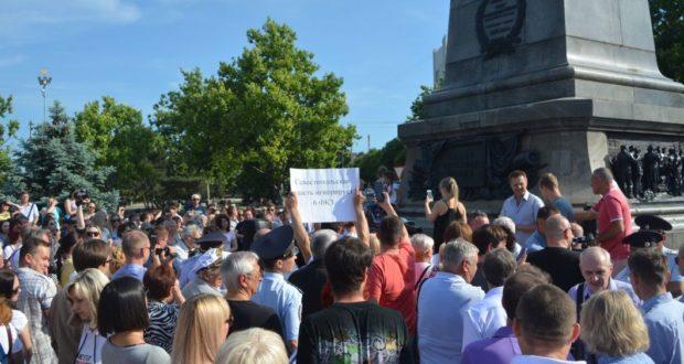 Митинг недовольных в Севастополе. По крайней мере, теперь ясно, кто против Овсянникова