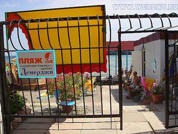 По требованию прокуратуры обеспечен свободный доступ на один из пляжей Алушты
