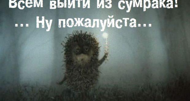 В министерстве туризма Крыма знают, как вывести курортный бизнес из «тени»