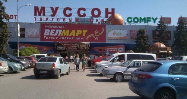 """В Севастополе началось рассмотрение дела о запрете эксплуатации ТРЦ """"Муссон"""""""
