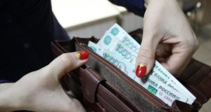 Средняя зарплата в Крыму - порядка 27 тысяч рублей