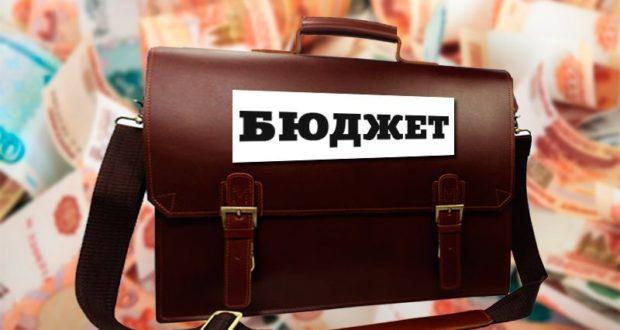 В администрации Симферополя озвучили суммы доходов за 1 полугодие 2018 года