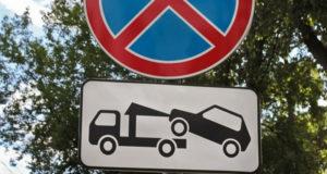 На дорогах Ялты установят новые запрещающие знаки