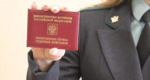 30 августа судебные приставы УФССП России по Севастополю проведут приём