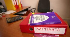 Официальный долг по выплате заработной платы в Крыму – свыше 30 миллионов рублей