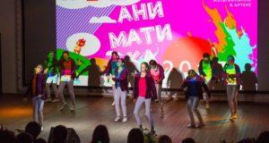В «Артеке» пройдет один из главных анимационных фестивалей страны – «Аниматика-2018»