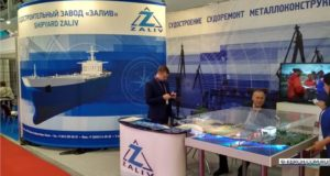 Керченский завод «Залив» представлен на международном форуме «Армия-2018»