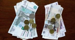В Севастополе осудили пенсионера - за мошенничество при оформлении пенсии