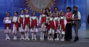 29 сентября в Симферополе - II Национальный конкурс «Возрождение Истоков»