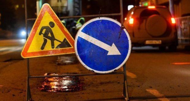 В Севастополе по ночам будут перекрывать улицы. Какие именно?