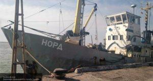 Киев назвал «единственное условие» возвращения моряков сейнера «Норд» в Крым