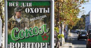 Росгвардия: керченский убийца хранил оружие как положено – в сейфе