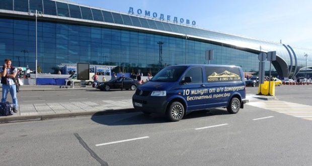 """На заметку путешественникам - """"Ной отель Домодедово"""" к вашим услугам"""