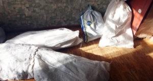 В Красноперекопском районе обнаружили плантацию конопли