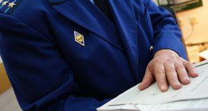 Генпрокуратура РФ начала проверку соблюдения мер безопасности во всех образовательных учреждениях