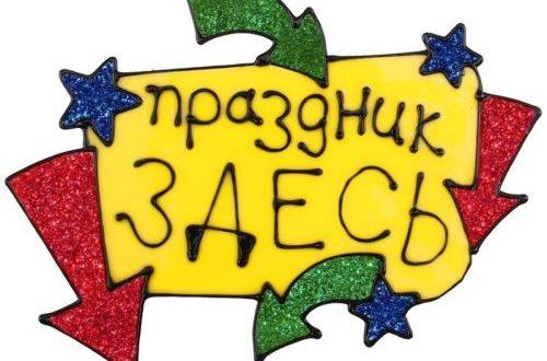 Симферопольский район отпразднует 95-ую годовщину со дня основания