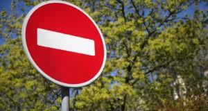 Ограничение движения! 6 октября в Симферополе встретят огонь Всемирной зимней Универсиады