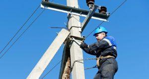 Во вторник в Симферополе на девяти улицах не будет электроэнергии