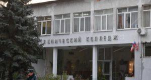 Ремонт корпуса Керченского политехнического колледжа начнется в понедельник