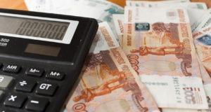 Сотрудники Налоговой службы Севастополя напоминает предпринимателям о страховых взносах