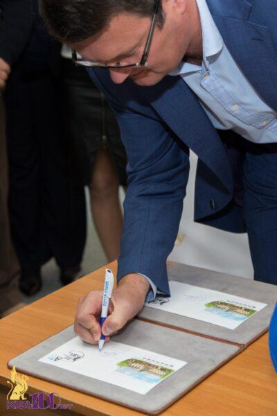 """К столетию КФУ """"Почта Крыма"""" выпустила специальный конверт"""
