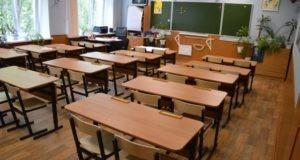 Ремонт школьных кабинетов оказался «прибыльным» для крымского подрядчика