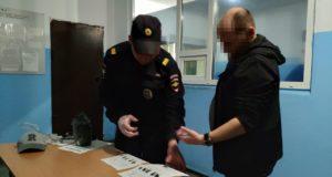 """10 судимостей и 23 свёртка с наркотиками. В Севастополе задержали """"наркомана со стажем"""""""